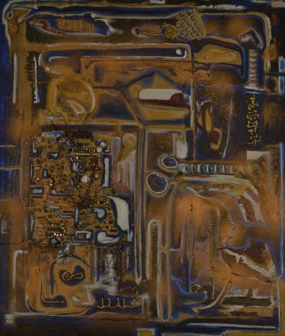 Série Abstrait